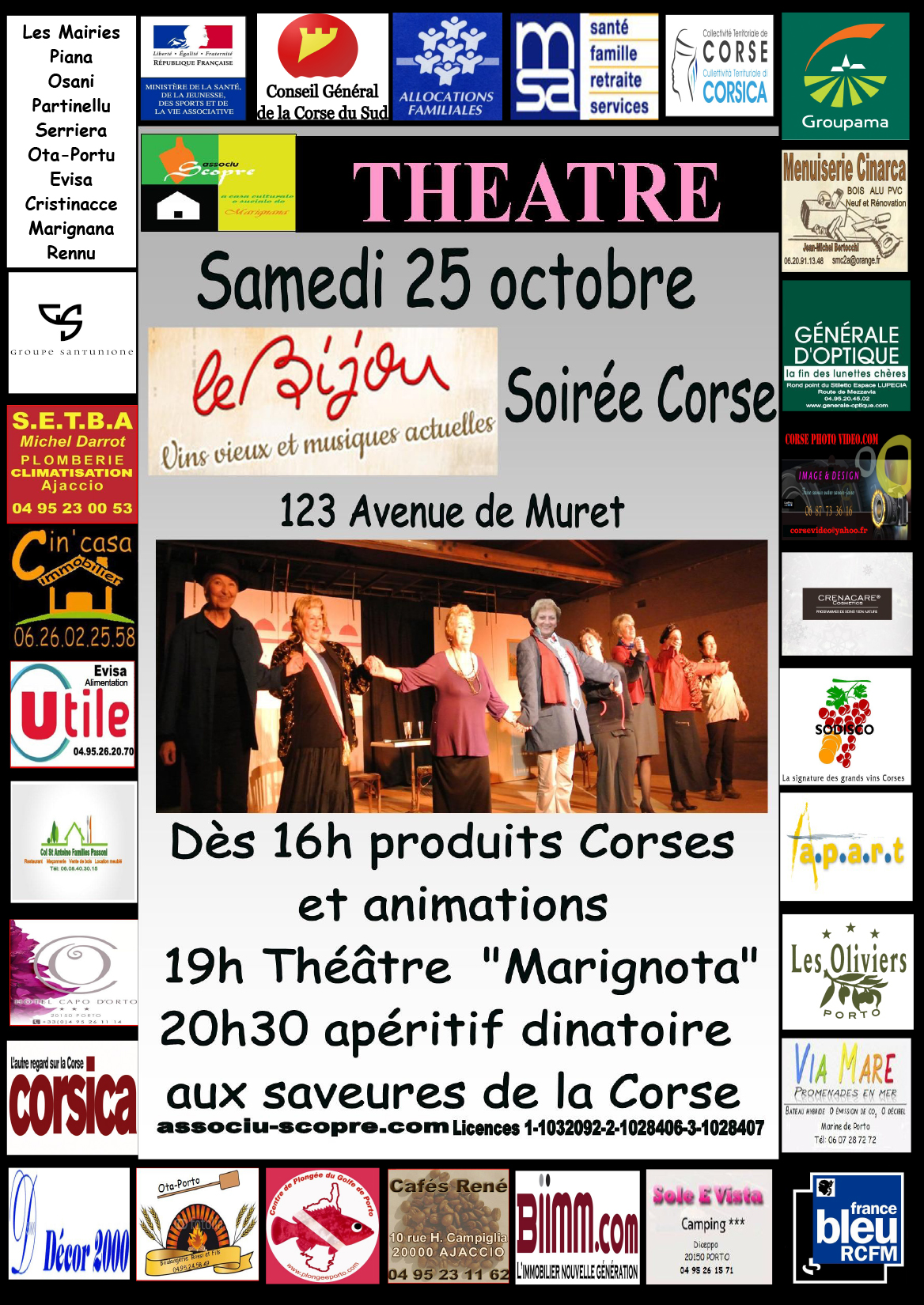 Rencontres amicales hyeres